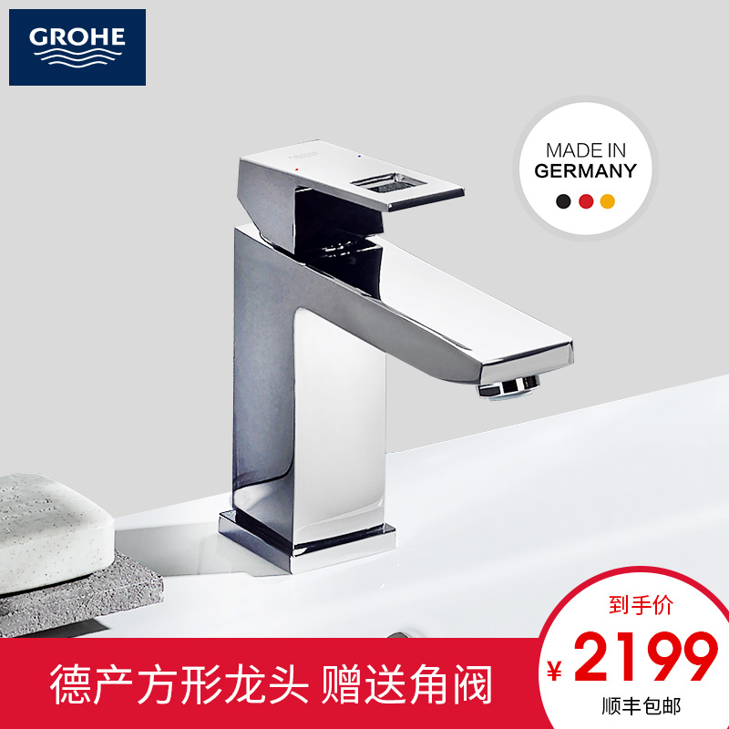 USD 599.21] GROHE Grohe Germany imported single-hole Basin faucet ...