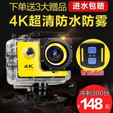видеокамера Warrior SJ9000 4k