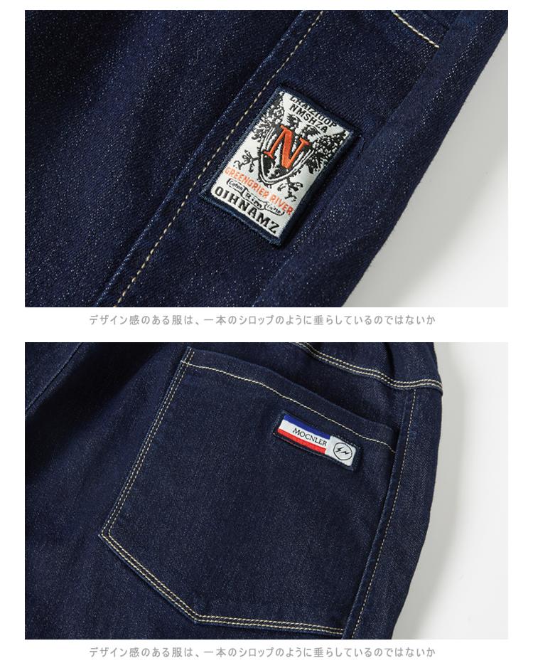 2020春夏新款牛仔裤男九分宽松束脚哈伦裤潮大码 XZ415B-1901-P45