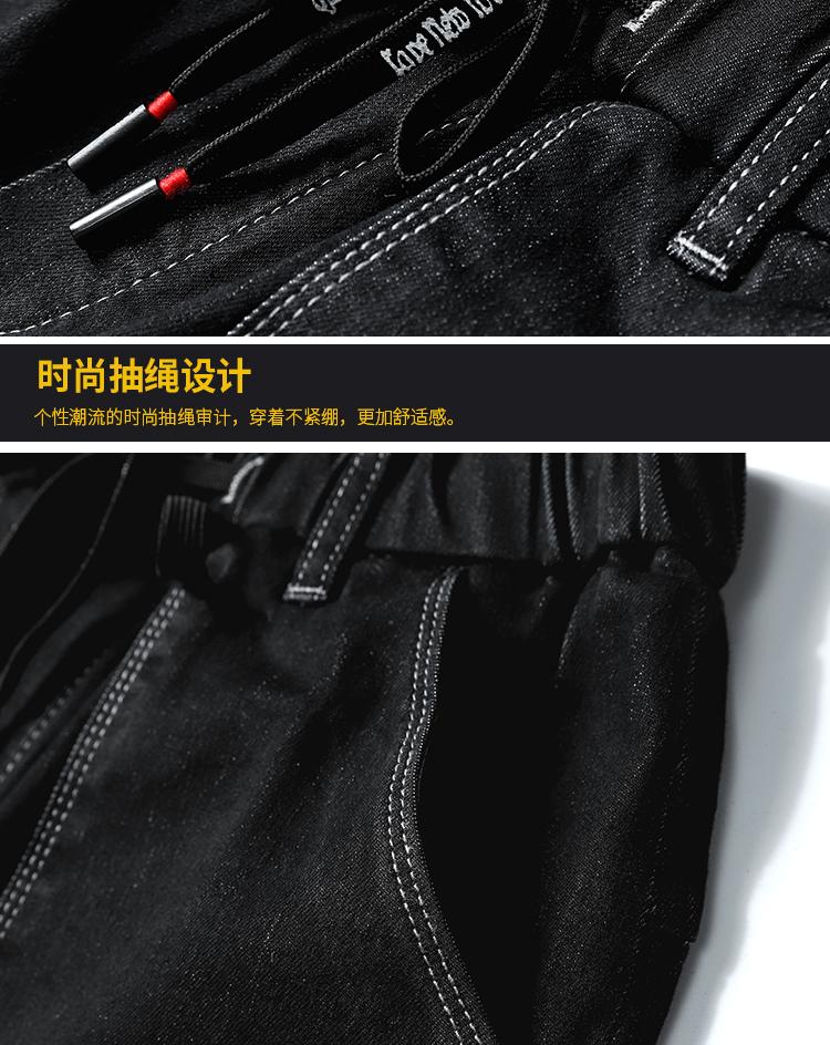 2019秋季男士长裤牛仔裤哈伦宽松小脚弹力休闲  XZ415B-1961-P50