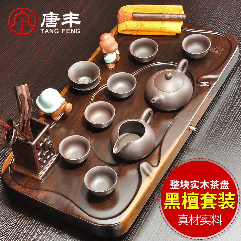 Tang Feng whole piece of ebony wood tea plate tea table simple purple Tea pot gongfu & USD 306.88] Tang Feng whole piece of ebony wood tea plate tea table ...