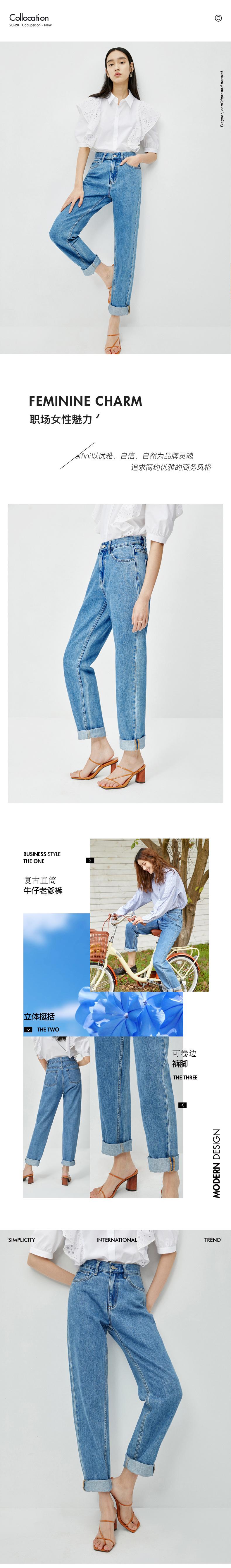 伊芙丽2020春装新款老爹裤韩版显瘦浅色牛仔裤