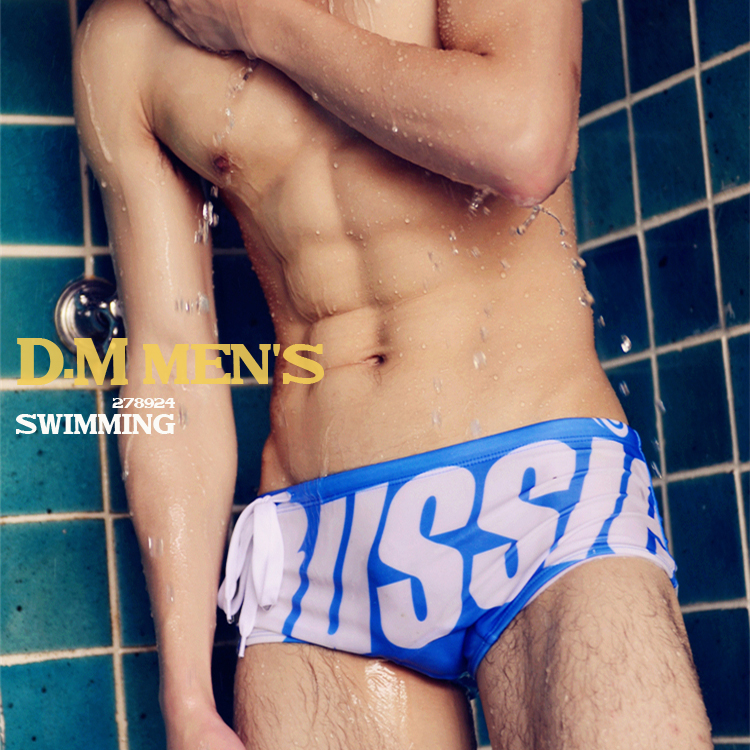 a54442921a Men's swimming trunks low waist sexy fashion boxer swimming trunks triangle  hot spring beach letters Australia tide shorts ...