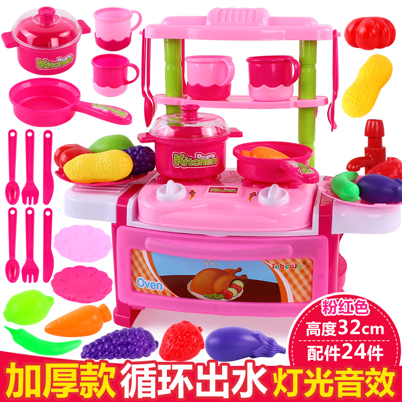 Usd 16 62 North American Kitchen Set Cooking Really Cook Children
