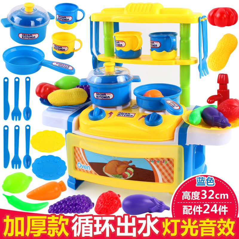 Usd 24 13 Mini Kitchen Set Cooking Really Cook Children Play House