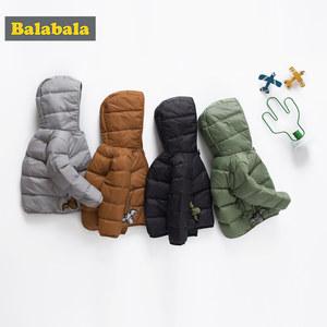 巴拉巴拉儿童羽绒服轻薄款男童冬季2018新款童装宝宝外套连帽外衣