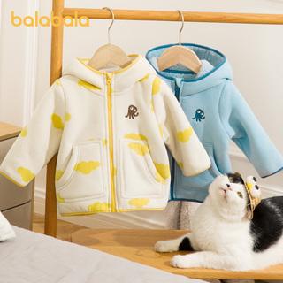 Верхняя одежда,  Бала бала девочки пальто плюс кашемир мужчина ребенок зима ребенок ребятишки 2020 дети новый многоцветный дикий куртка, цена 2423 руб