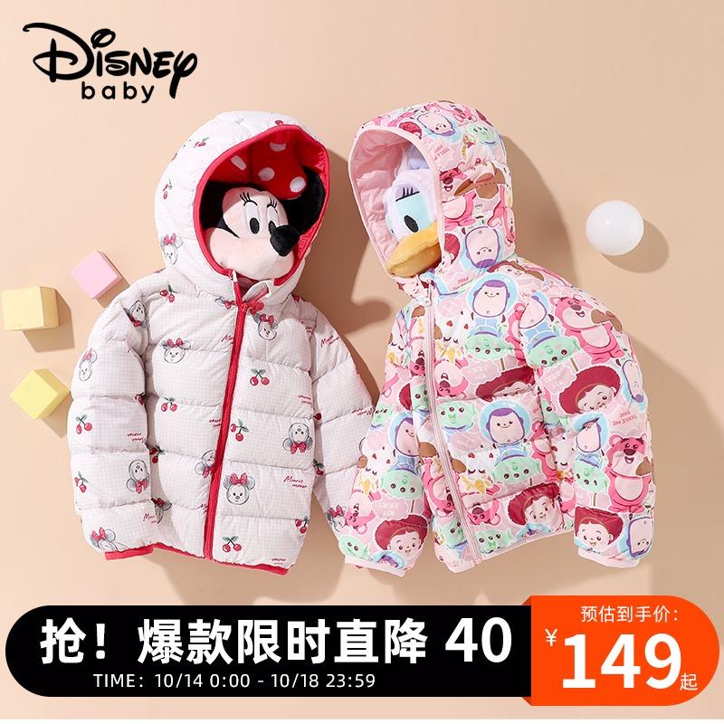 迪士尼宝宝羽绒服超洋气款2021秋冬季新款外套轻薄儿童装女孩女童