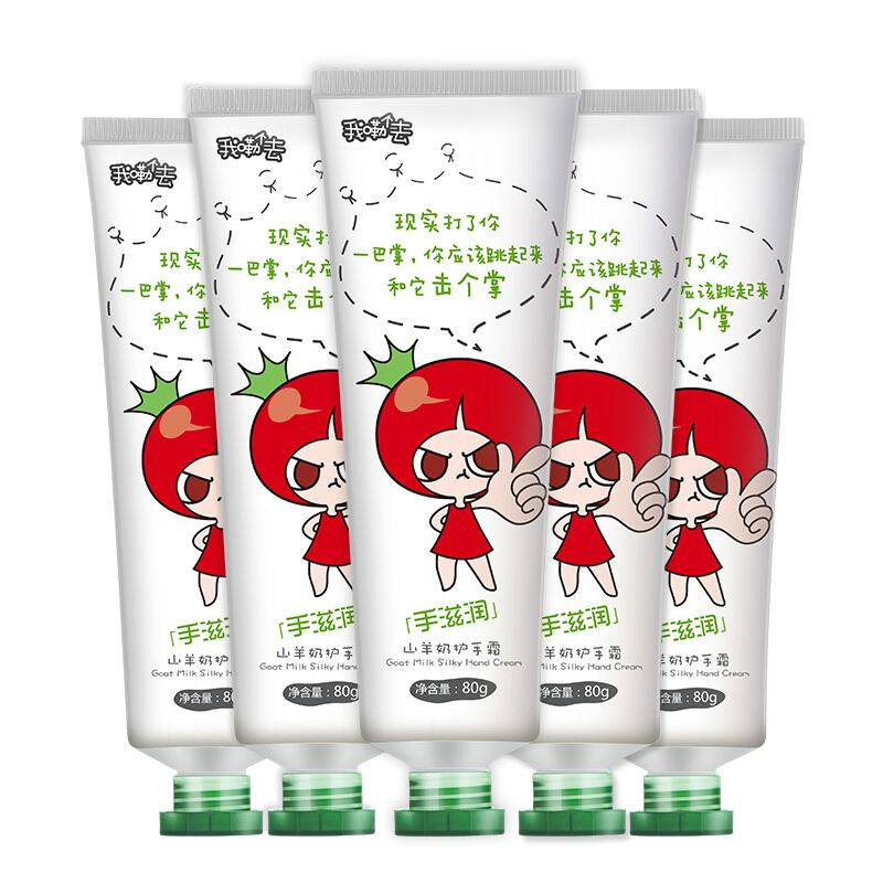 80g Tomato Pie Goat Milk Hand Cream 5