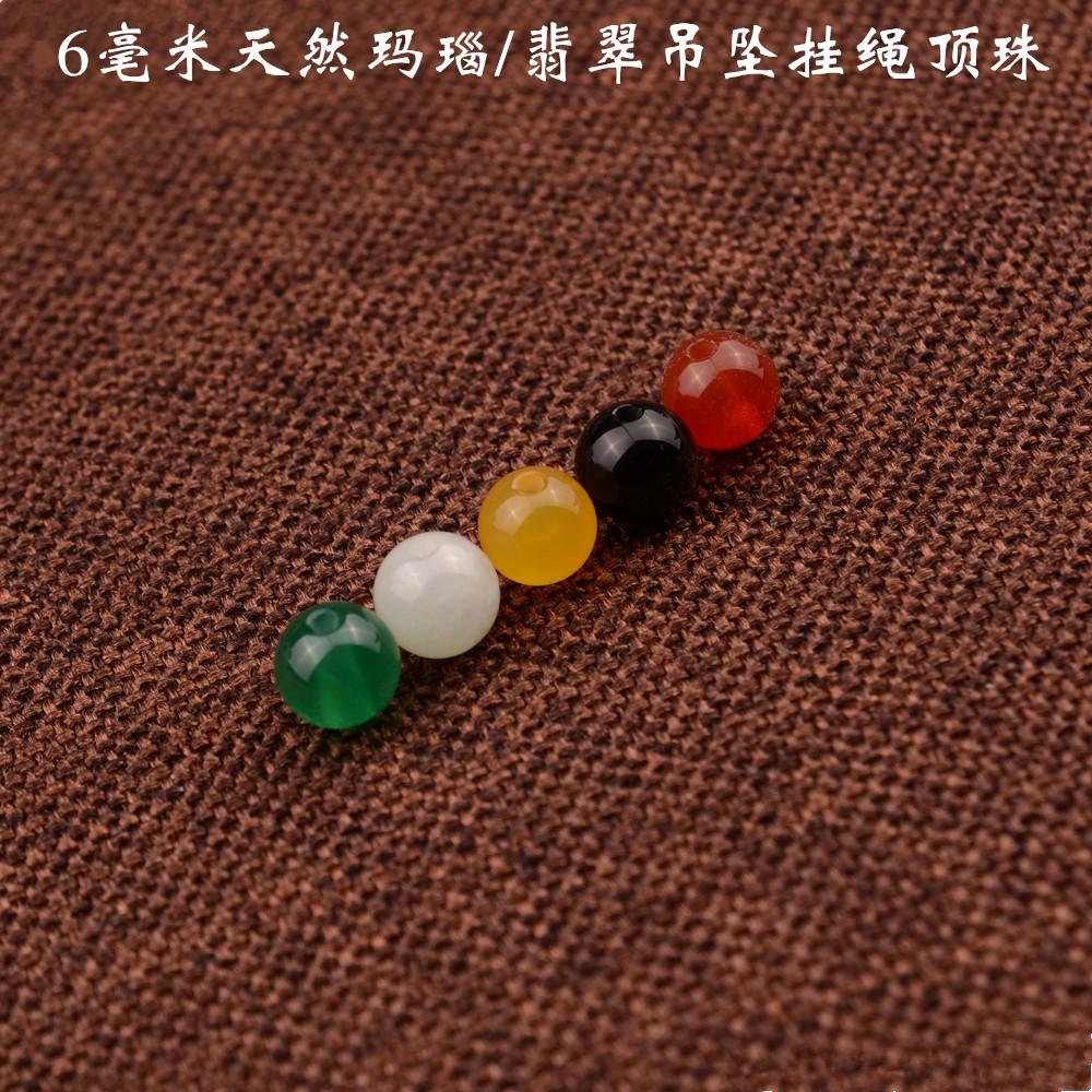 6mm天然红黑绿黄玛瑙/翡翠散珠  项链吊坠挂绳顶珠