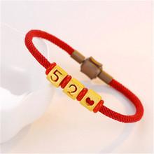 【周六福】黄金手链编织红绳黑绳转运珠