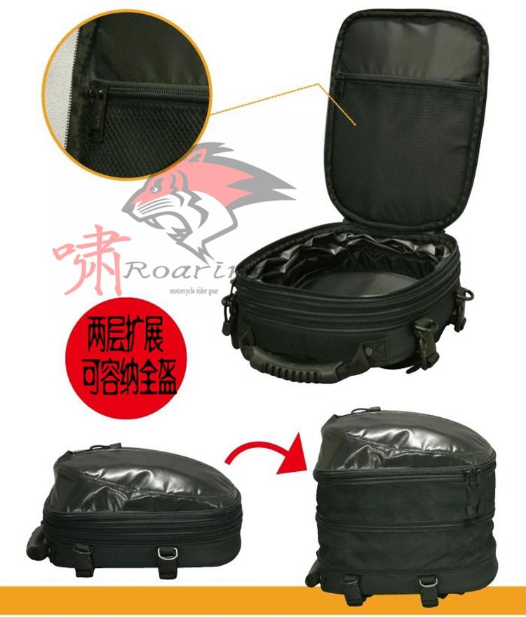 車迷辰 ROARING摩托車后尾包后座包寶馬川崎KTMDUKE春風黃龍Z250