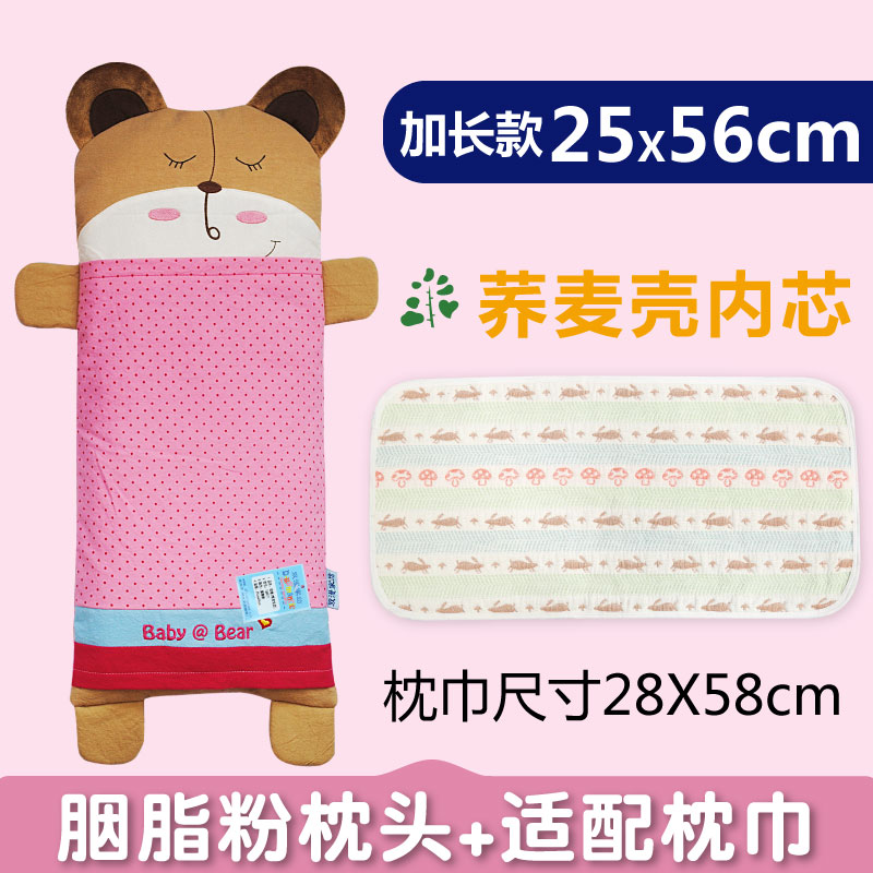 0-6 Years Old Rouge Powder [shell Core] + Fit Pillow Towel