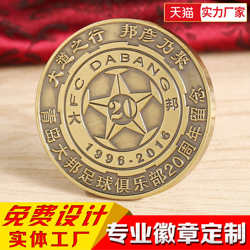 Metal badge custom medals to make the school badge brooch badge badge medal  medal design sterling silver commemorative coins