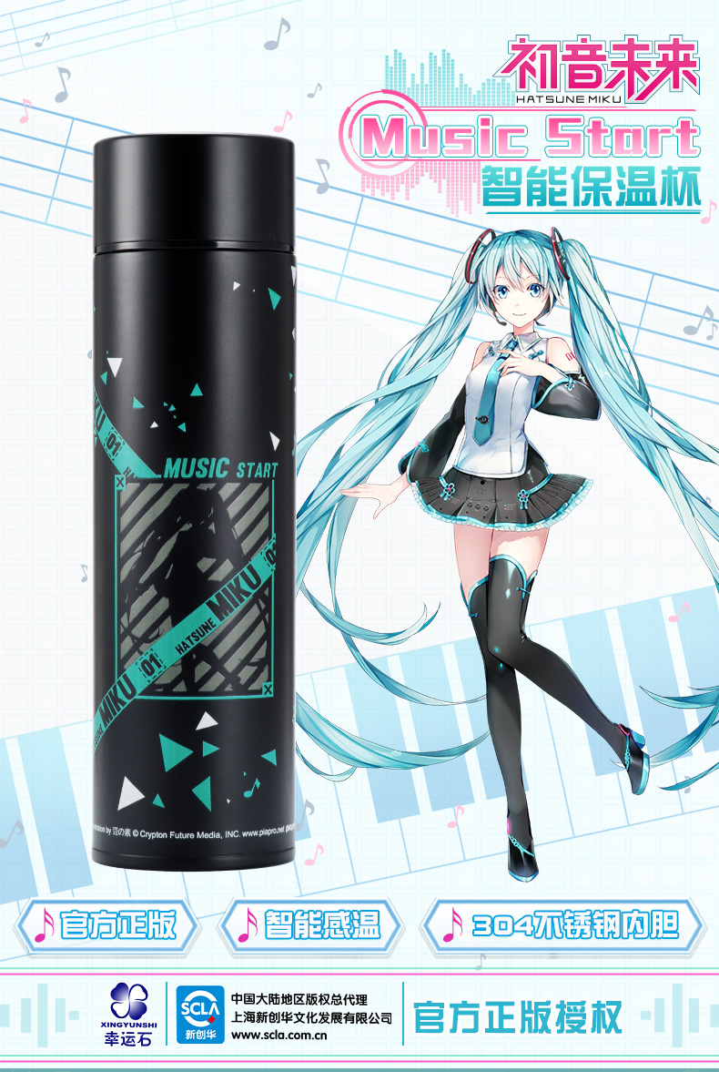 VOCALOID Hatsune Miku Anime 500ml Thermos Vacuum Cup Water Bottle Mug Cosplay