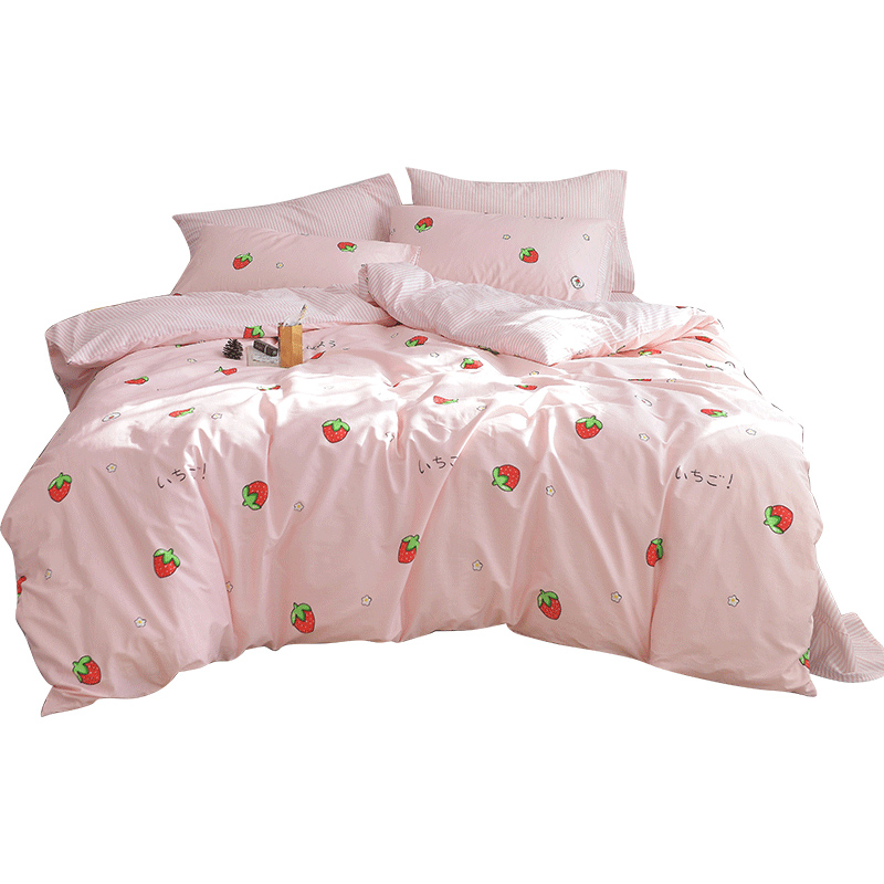 Ins Princess Wind Bed Four Sets Of Cotton Cotton 1.8 Net Red Quilt Cover  Sheets People Dormitory 4 Three ...