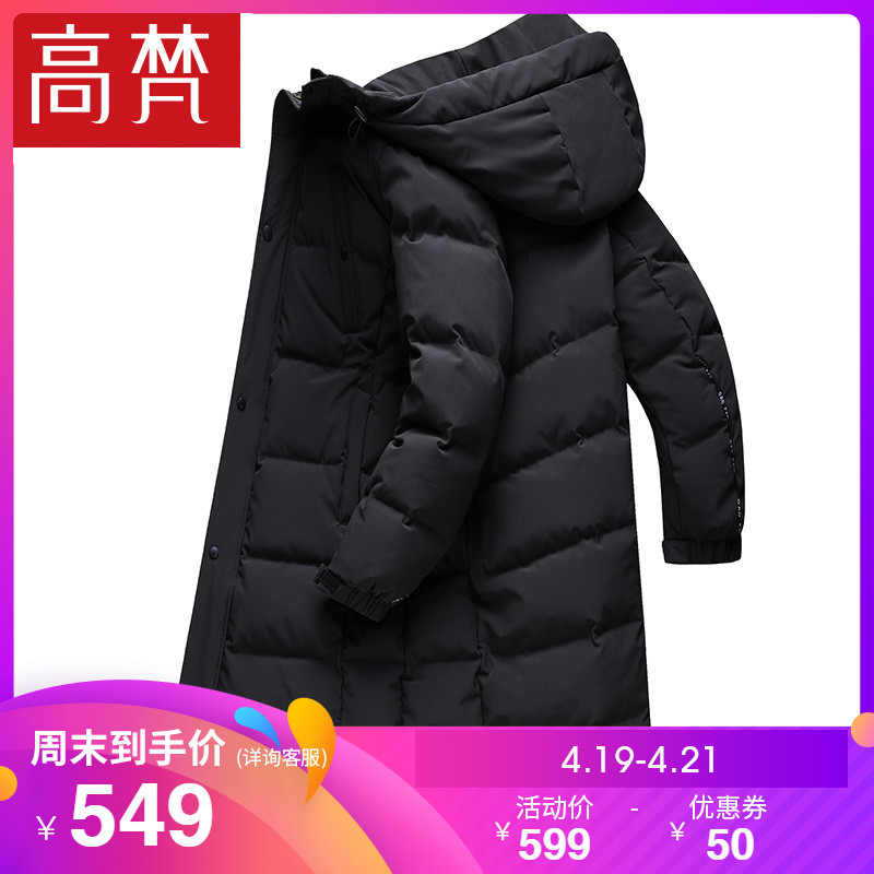 High Vatican 2018 Winter new Down Jacket Men's long section Korean hooded thick warm long paragraph down jacket