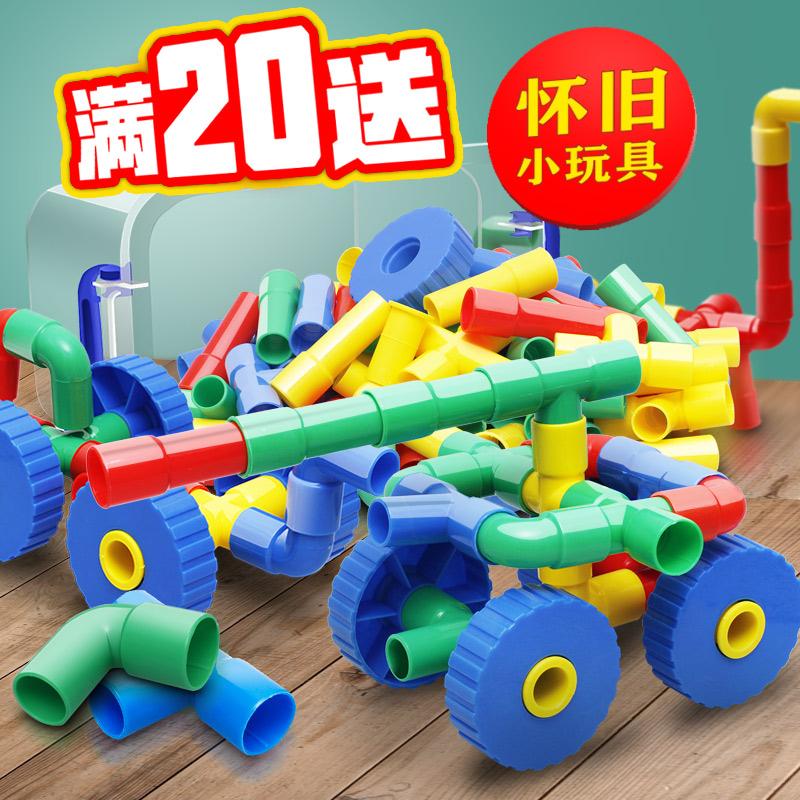 Xây dựng ống khối đồ chơi giáo dục nối ống đồ chơi nhỏ giáo dục sớm lắp ráp lắp ráp ống nước nam và nữ để gửi quà tặng - Khác