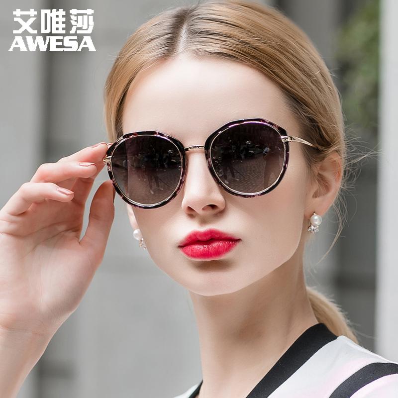 艾唯莎2018新款太阳镜女轻盈复古炫彩膜潮墨镜驾驶镜偏光眼镜圆脸