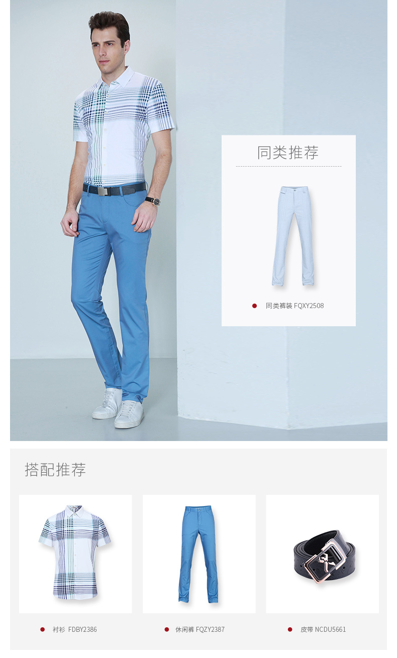 劲霸男士休闲裤 夏季新品 直筒商务男裤中腰修身长裤|FQZY2387