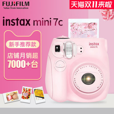Fuji camera mini7C package with Polaroid photo paper, male and female students and children, fool cute 7s camera