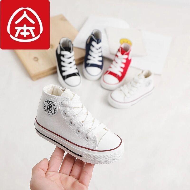 1 person this child shoe 2 canvas shoes