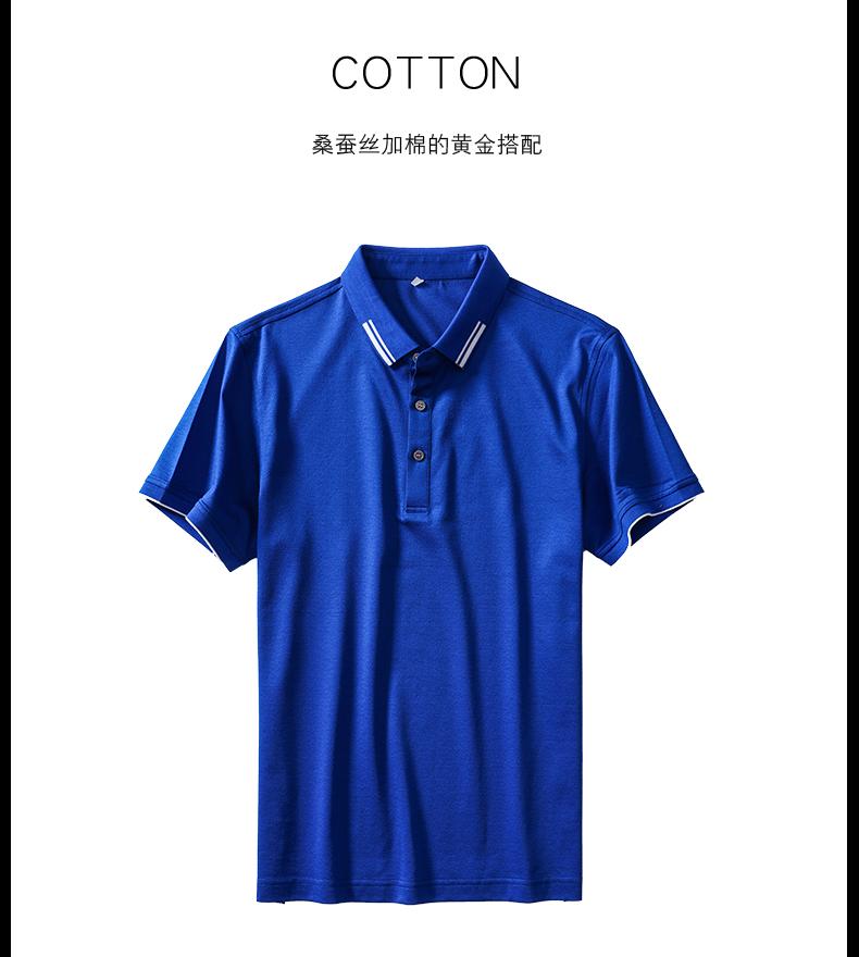 Trạm châu âu polo áo sơ mi lụa ngắn tay T-Shirt nam ve áo kinh doanh bình thường băng lụa thanh niên mỏng lụa lỏng áo phông kẻ ngang nam
