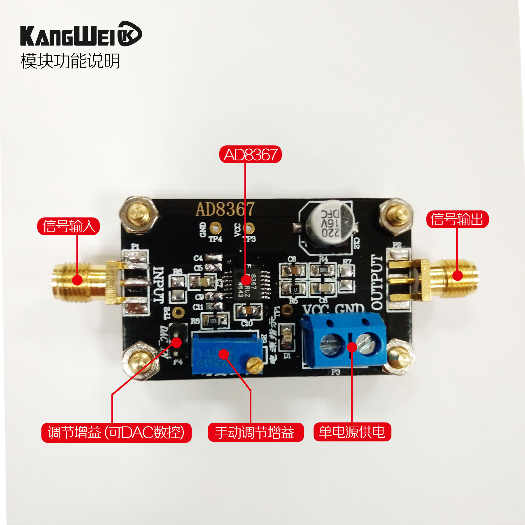 1 500mhz Ad8367 Rf Broadband Signal Amplifier Module 45db Linear Voltage Controlled Variable Gain