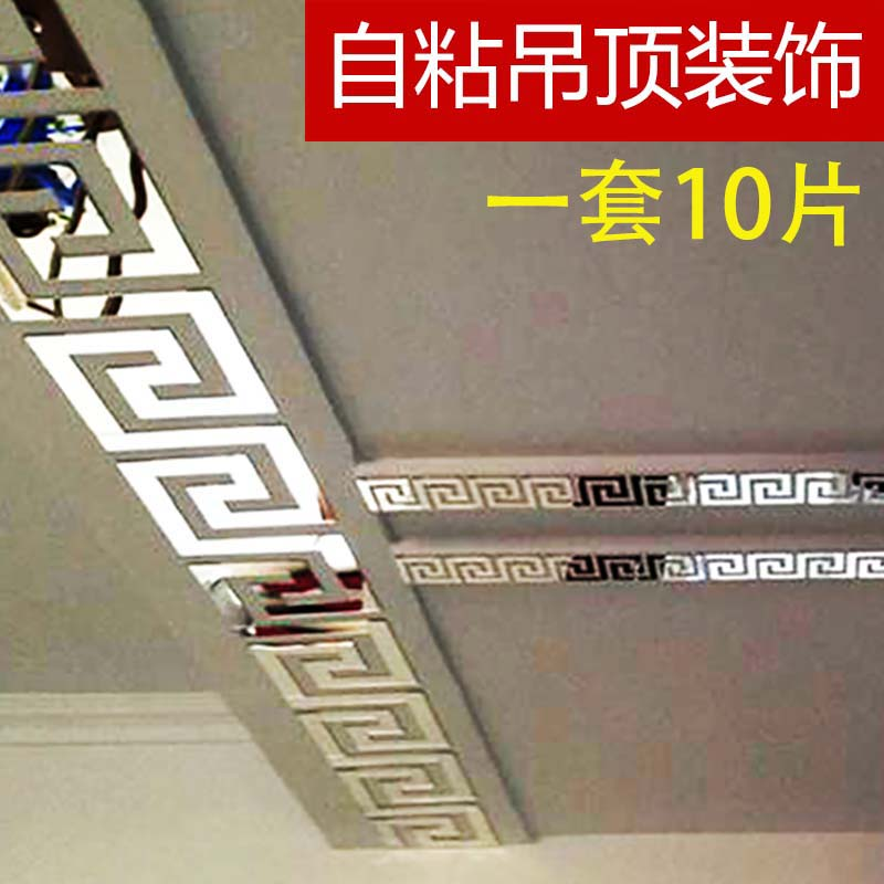 7fed2f8c11 Acrylic mirror hollow waist line wall sticker self-adhesive TV background  wall mirror ceiling frame decorative strip self-loading
