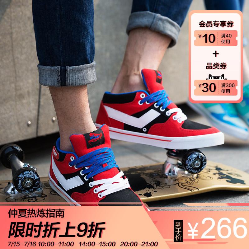 PONY春夏男鞋波尼透气v男鞋滑板鞋Atop经典耐磨低帮运动鞋8282MM11ATAT03