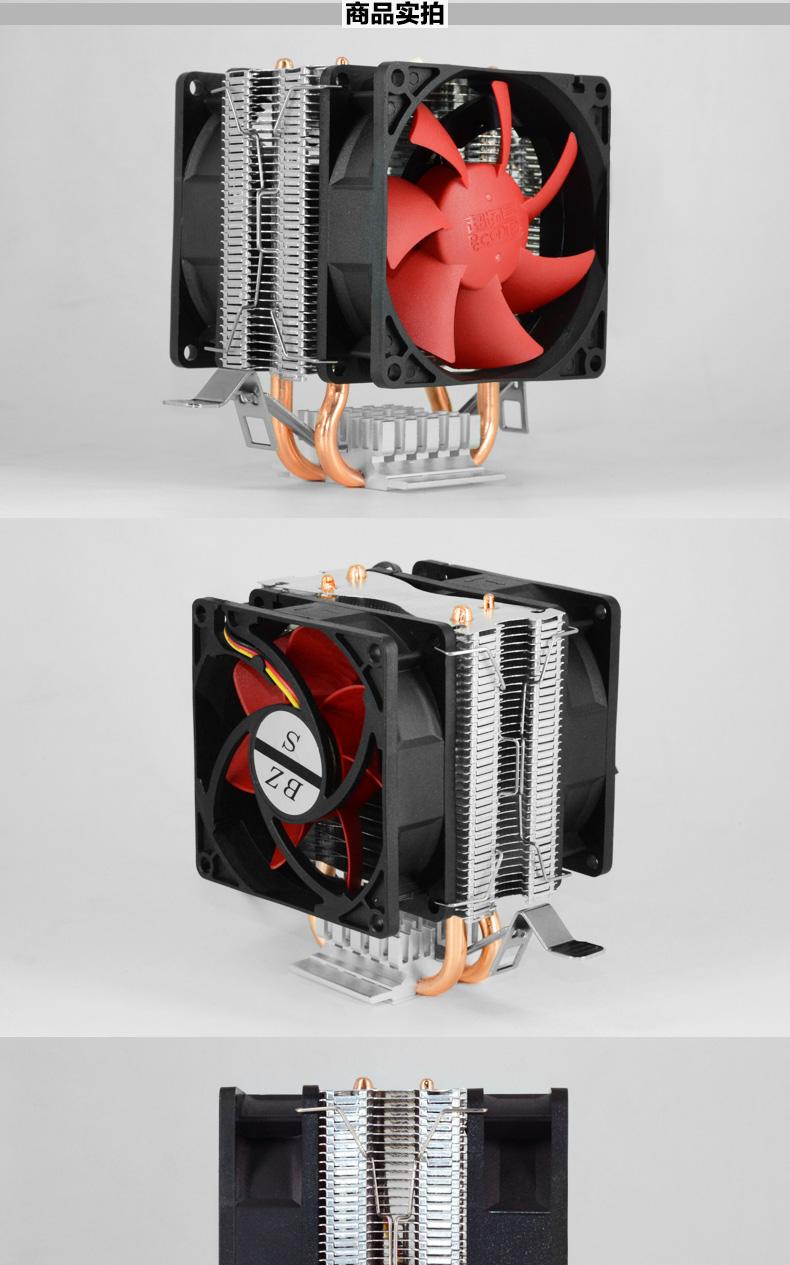 超频3风扇安装图解_电脑cpu风扇_红海迷你cpu散热器台式电脑cpu风扇amd 775/115x - 阿里巴巴
