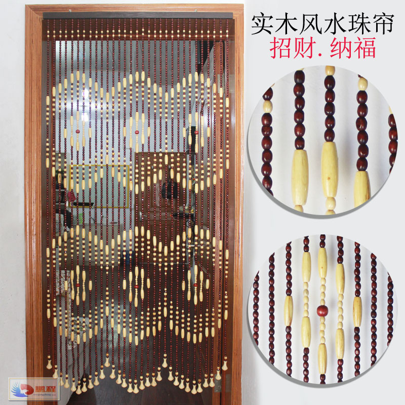 Solid Wood Beads Door Curtain Evil Nafu Feng Shui Door Curtain Partition  Entrance Decorative Curtain Bedroom