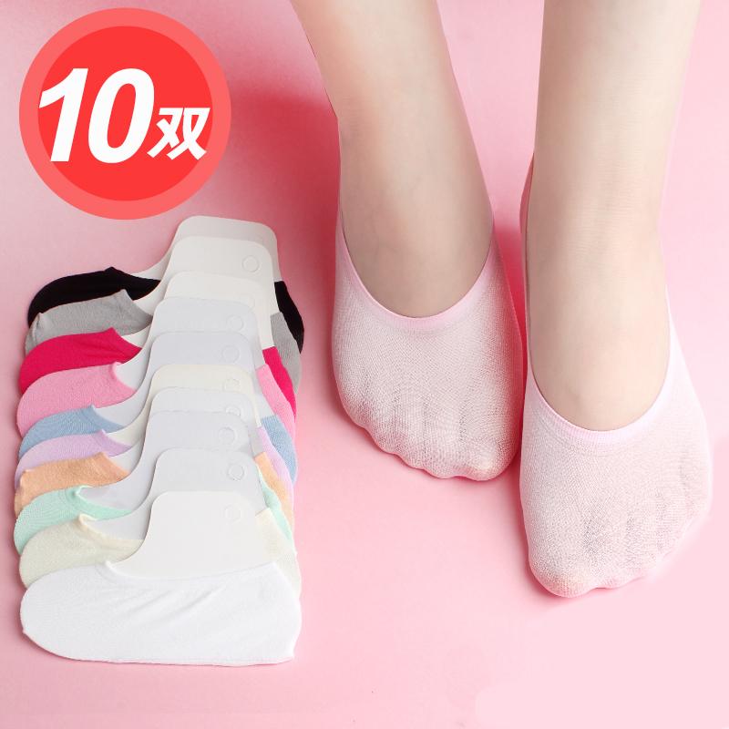船袜女夏天防滑硅胶夏季纯棉薄款浅口隐形袜子包邮魔术丝袜潮