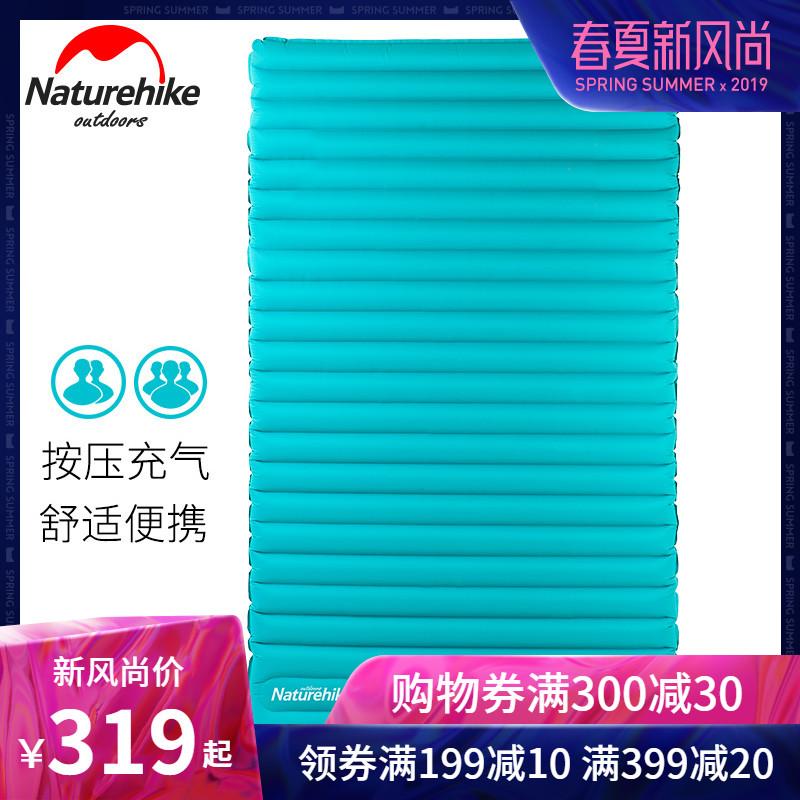 NH di chuyển gấp đôi siêu nhẹ đệm bơm hơi ngoài trời lều ngủ mat cắm trại mat không khí giường dày pad - Thảm chống ẩm / Mat / Gối
