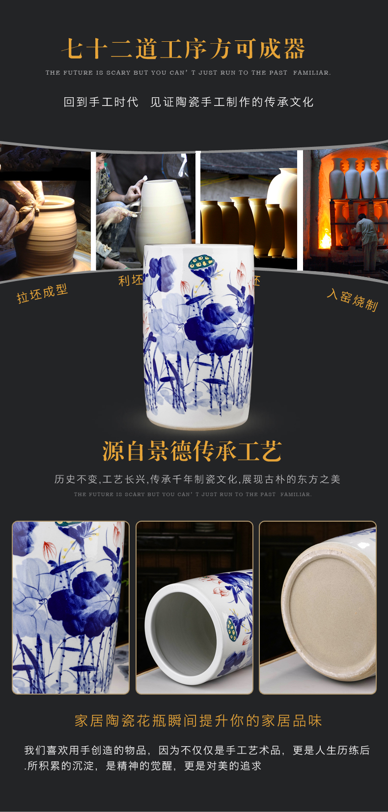 Put rice paper painting and calligraphy calligraphy and painting to receive tube scroll cylinder hand - made jingdezhen blue and white porcelain ceramic vases, furnishing articles of Chinese style