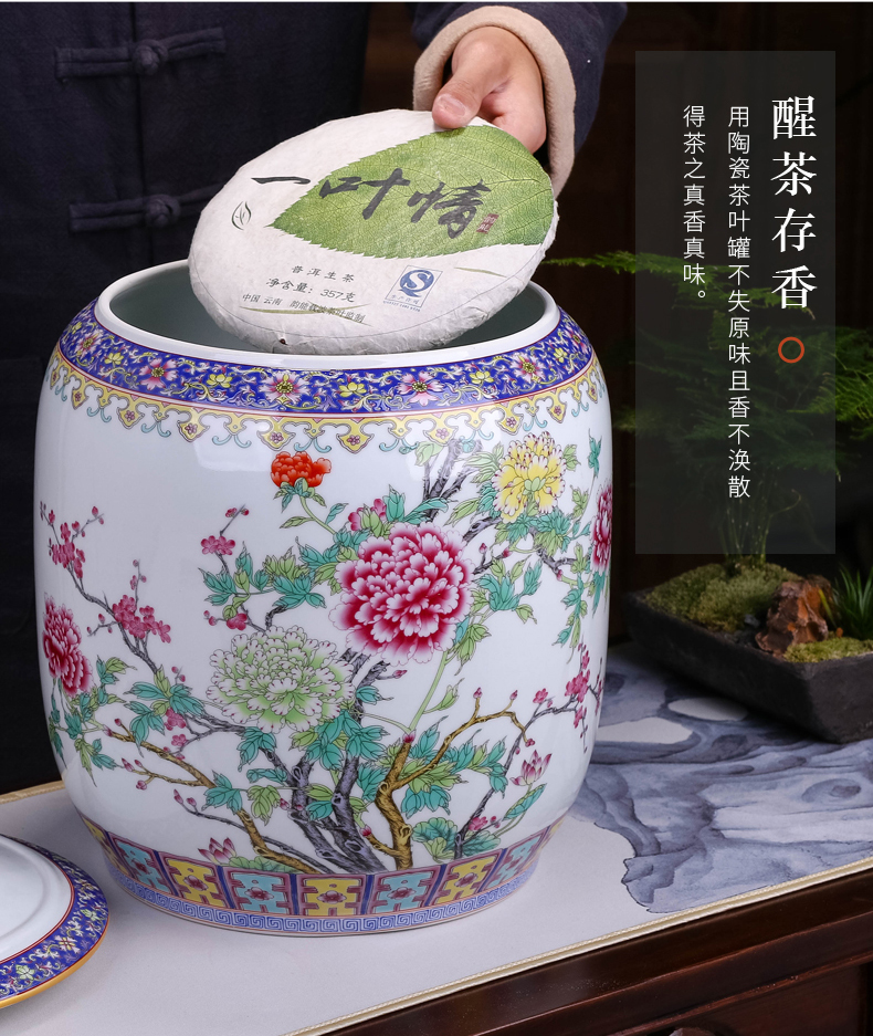 Jingdezhen peony big porcelain pot decoration as furnishing articles with cover large storage tank with seven cake caddy fixings