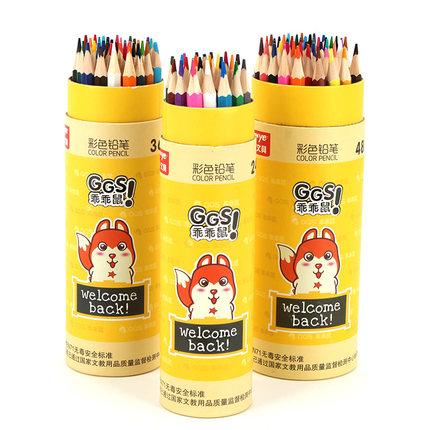 众叶 儿童彩色铅笔24色桶装