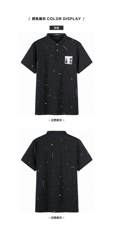 Senma polo áo sơ mi nam 2018 mùa hè mới ngắn tay t-shirt đen ve áo kinh doanh bình thường áo sơ mi nam giới Hàn Quốc áo cộc tay nam