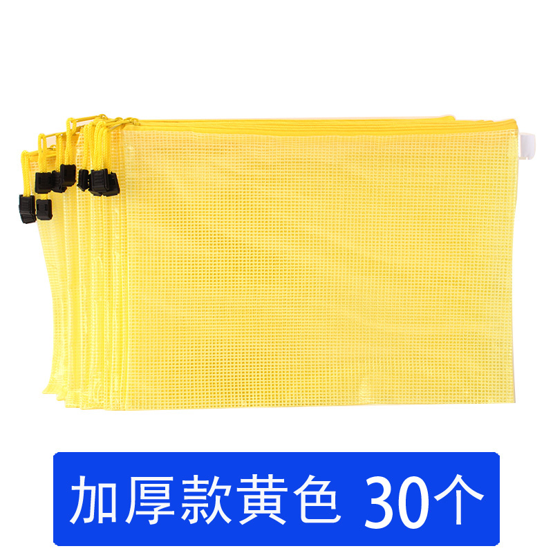 Thickening Yellow 30 [plus Shopping Cart To Send 10 Pens]
