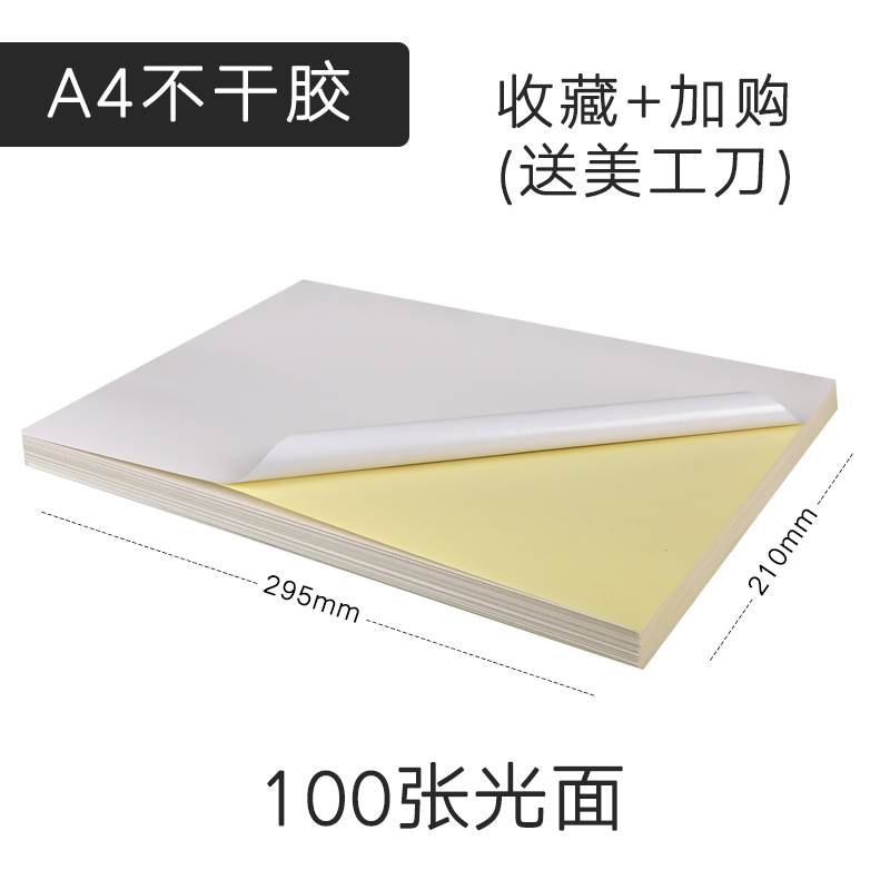 GLOSSY / 100 SHEETS [SMOOTH SURFACE] COLLECTION TO SEND UTILITY KNIFE