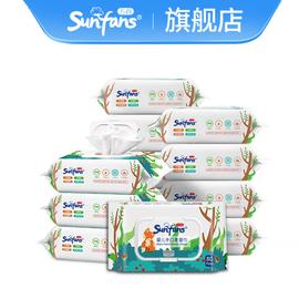 Sunfans婴儿手口大湿巾80抽*5包