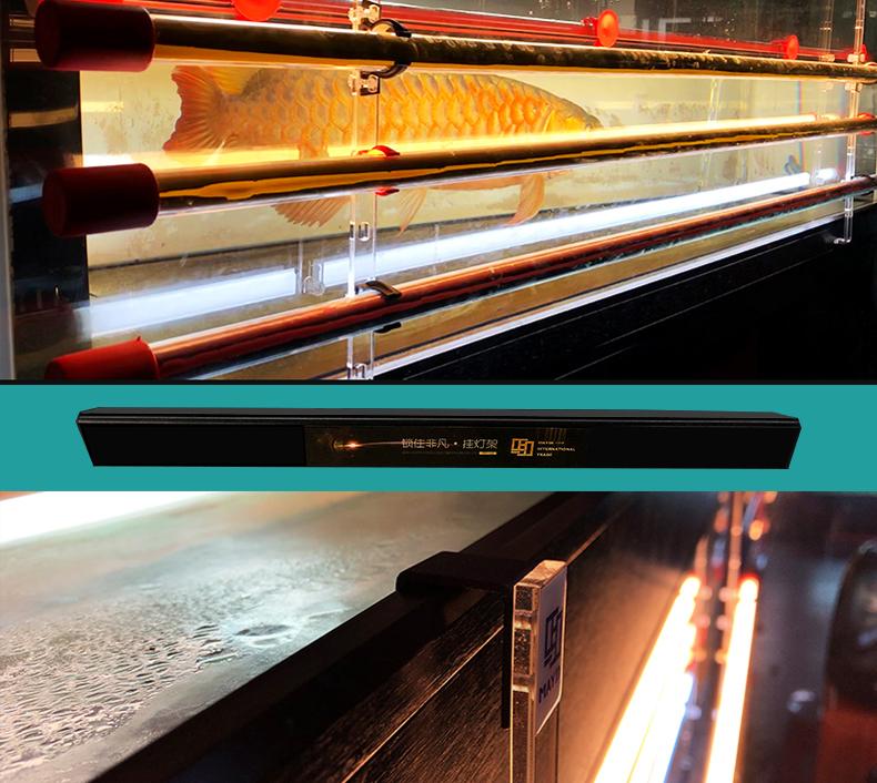 马印鱼缸万能侧灯LED灯管外挂烤色灯挂架亚克力支架通用灯架龙鱼