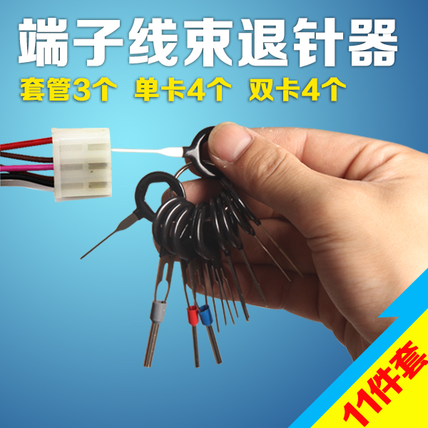 USD 6.47] Wiring harness connector for vehicle terminal wire harness ...