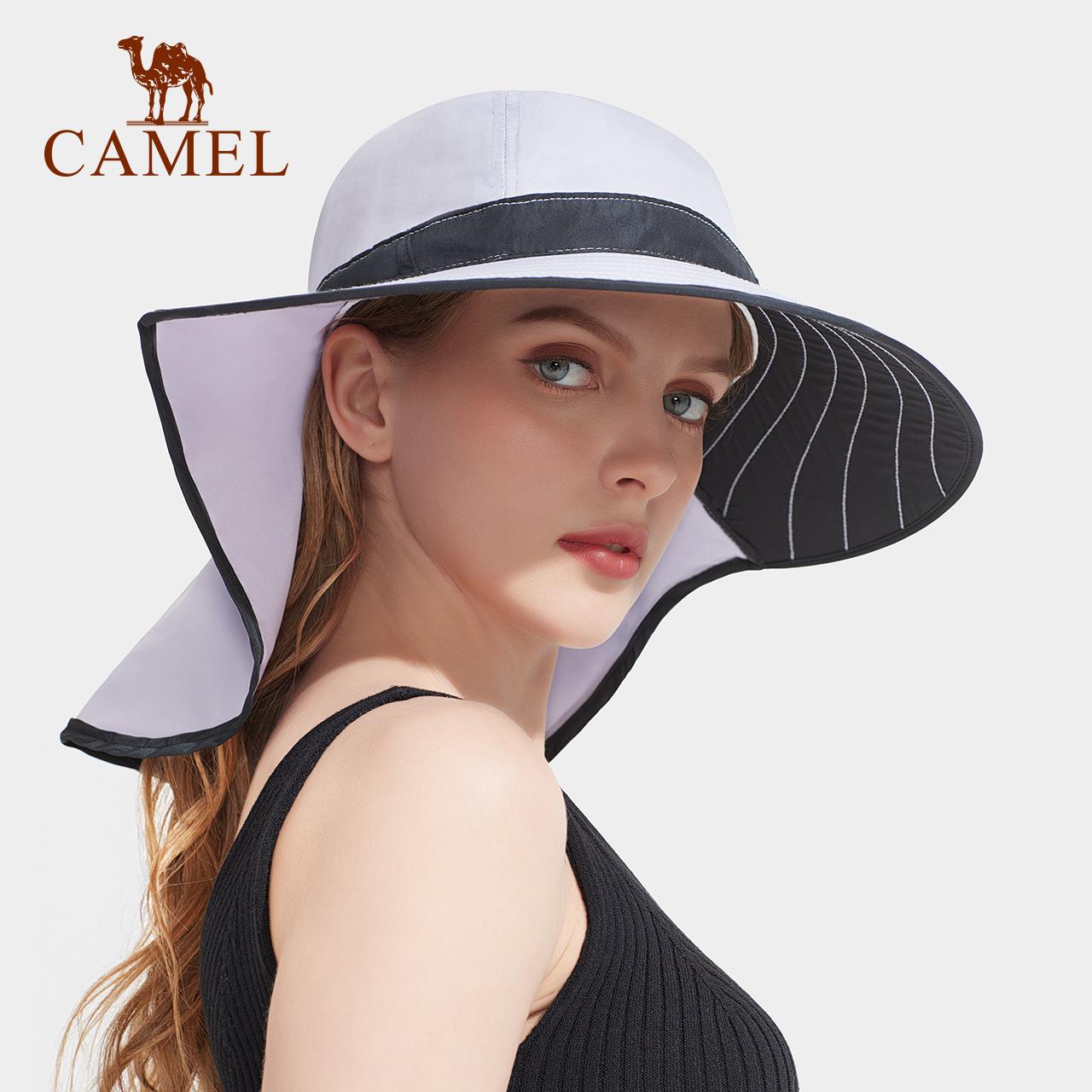骆驼户外护颈遮阳防晒帽子遮脸防紫外线男女夏骑行大沿太阳钓鱼帽