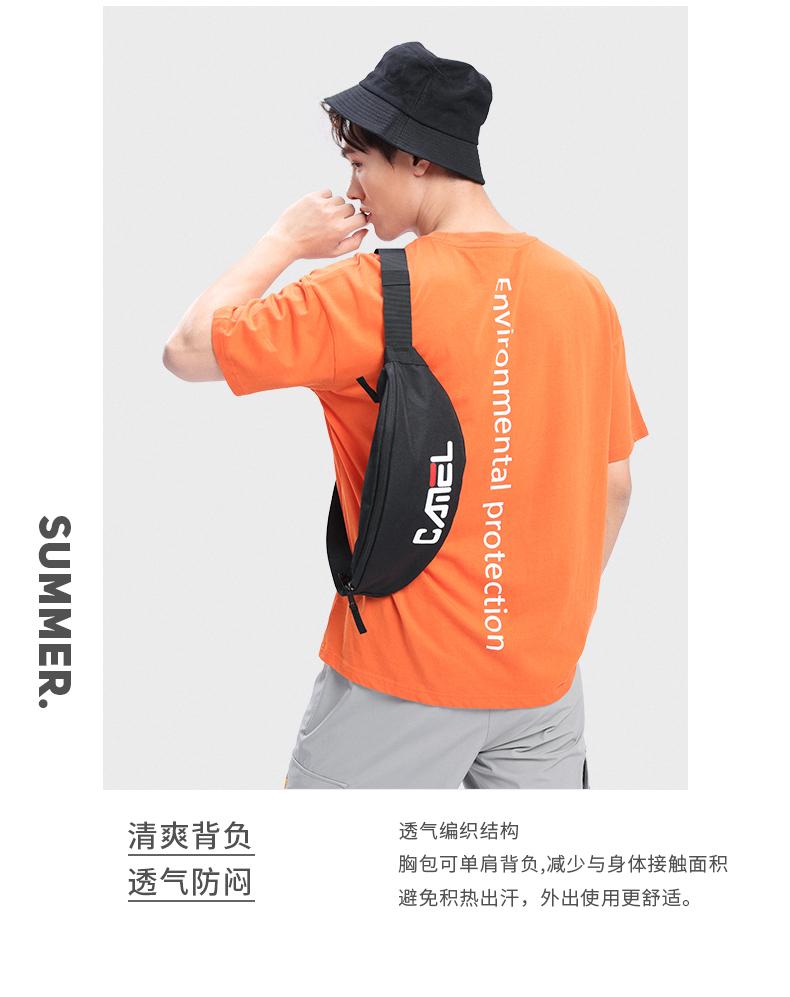 骆驼户外运动斜挎包男女跑步手机腰包健身装备多功能大容量小胸包详细照片
