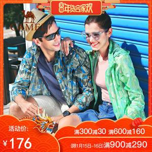 【热销17万】骆驼户外皮肤衣 防紫外线UPF40+防晒服男女运动风衣