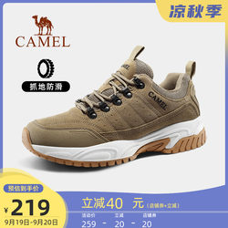 Camel hiking shoes women men's autumn 2020 new products waterproof non-slip lightweight professional sports outdoor hiking shoes