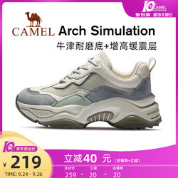 Camel sneakers ladies 2020 autumn and winter new stitching fashion trend old shoes comfortable platform casual shoes