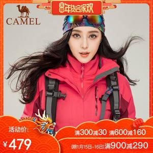 【买2减1】骆驼户外冲锋衣男女三合一两件套抓绒保暖防风冲锋衣冬