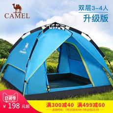 Палатки кемпинговые, горные Camel 46 3-4